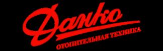 Электрокотлы Данко
